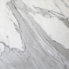 Bianco Carrara Calacatta Extra